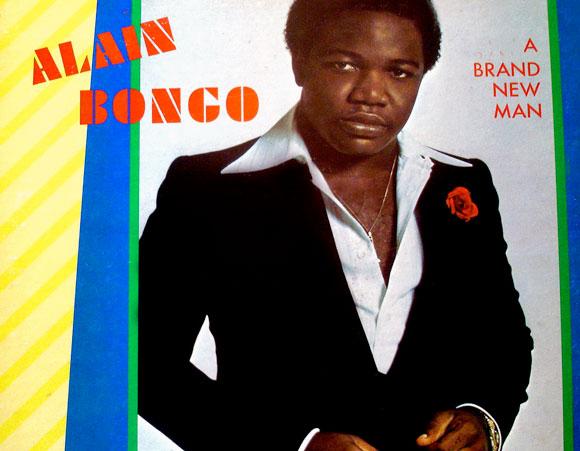 alainbongo-large