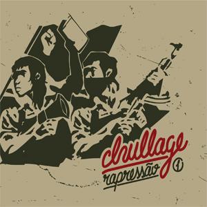 chullage_cd